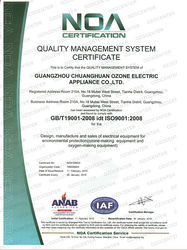 Guangzhou OSUNSHINE Environmental Technology Co., Ltd